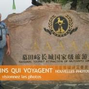 Vin qui voyage en Chine